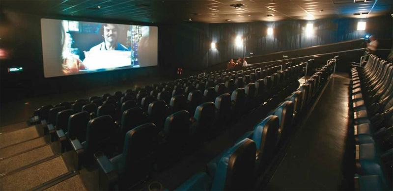 Os Melhores Cinemas em Campo Grande