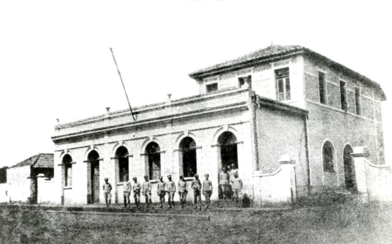História de Campo Grande MS
